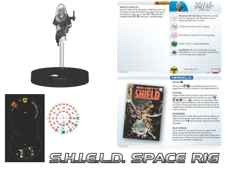 MV26-SHIELD-Space-Rig