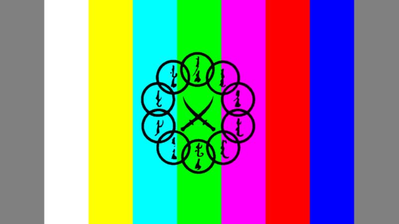 ten_rings_logo_mcu_im3